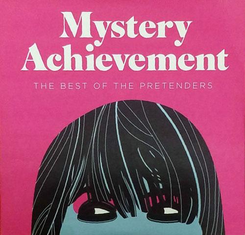 Mystery Achievement Promo 2CD